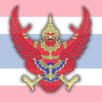 hymne-national-de-thailande