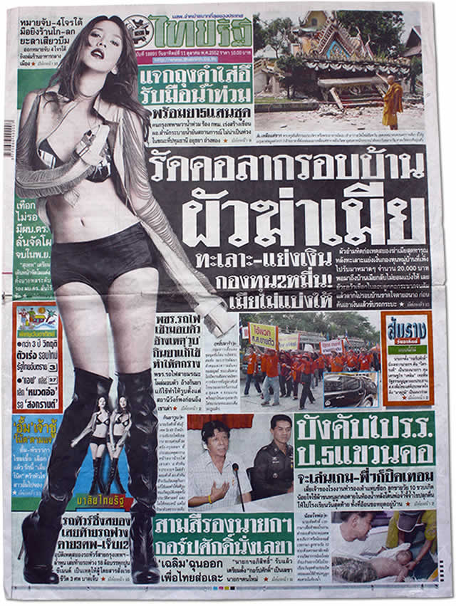 thai-rath-journal-thailandais-2
