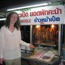 Voyage Thaìlande 02-03-2010 077